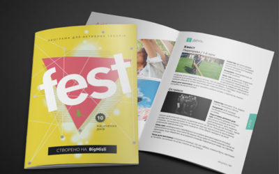 FEST – програма для активних таборів